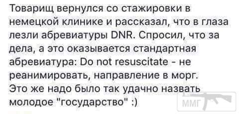 38073 - Командование ДНР представило украинский ударный беспилотник Supervisor SM 2, сбитый над Макеевкой