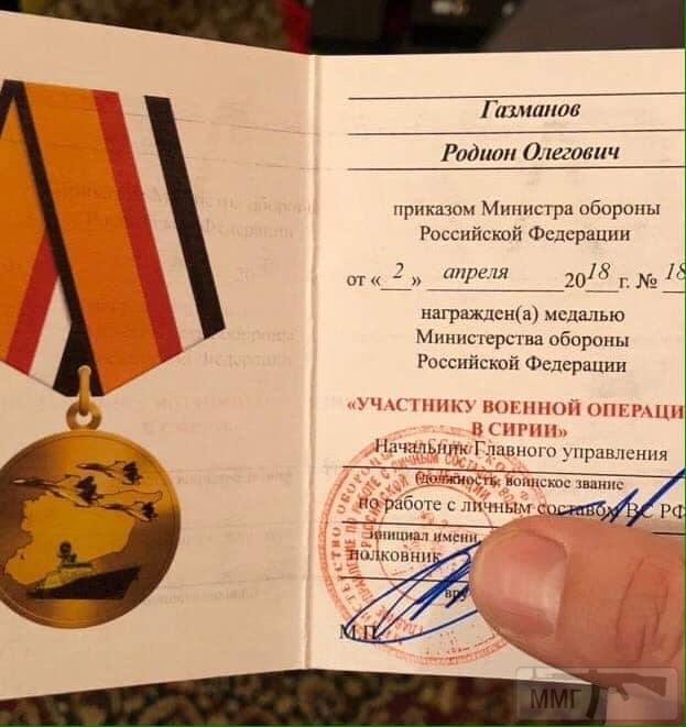 38082 - А в России чудеса!