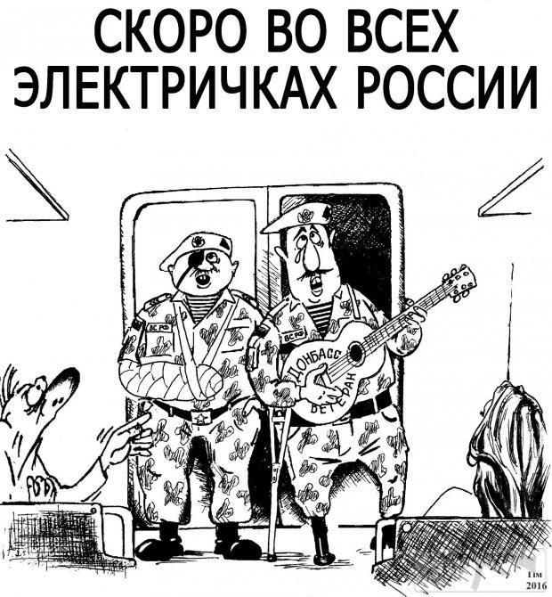 38083 - А в России чудеса!