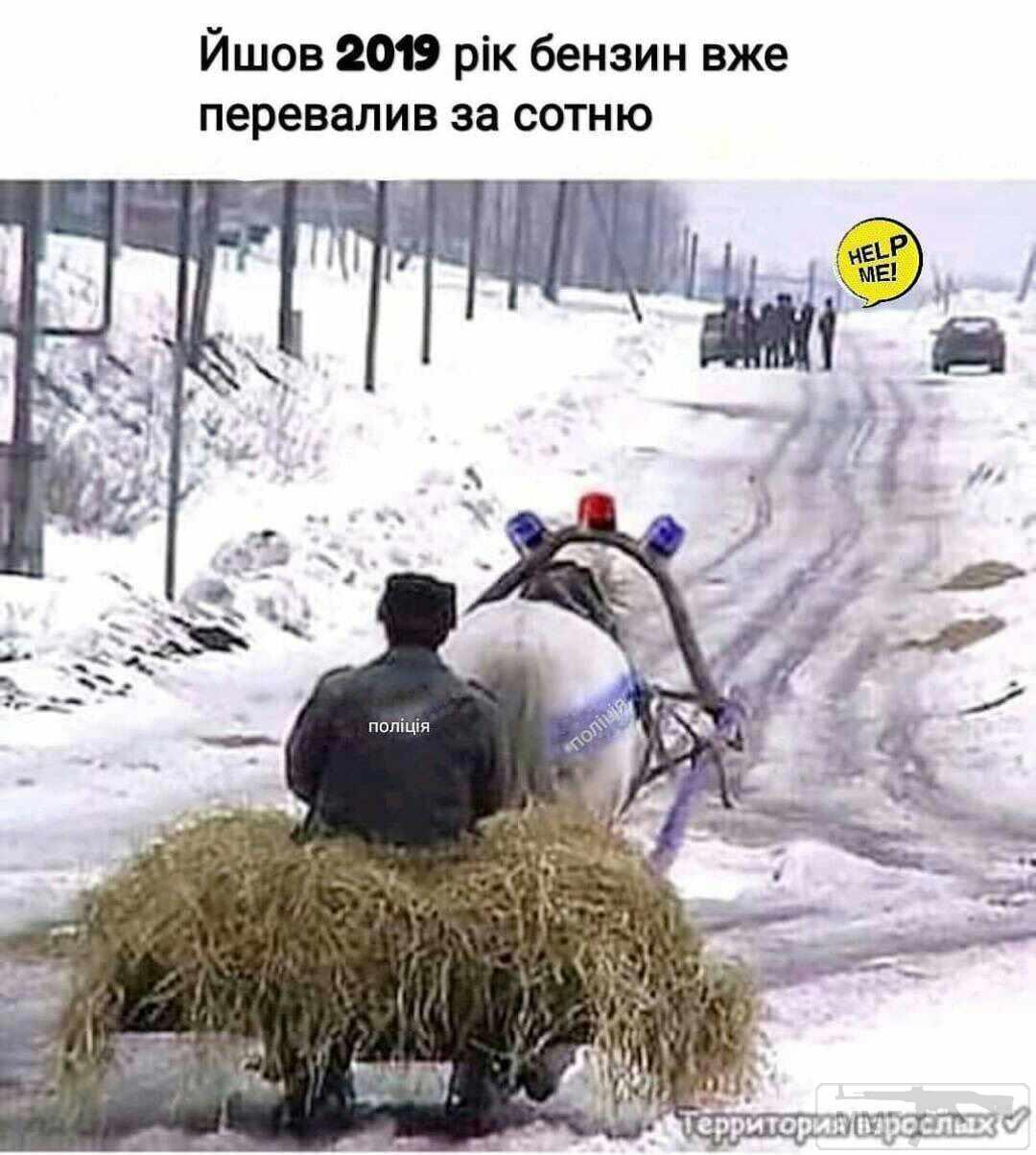 38084 - А в России чудеса!