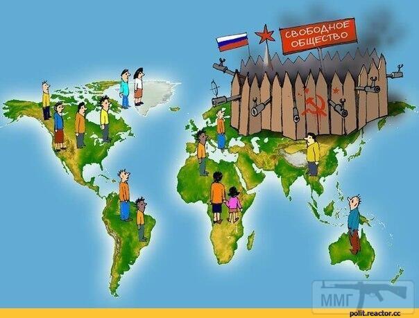 38085 - А в России чудеса!