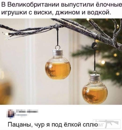 38091 - Пить или не пить? - пятничная алкогольная тема )))