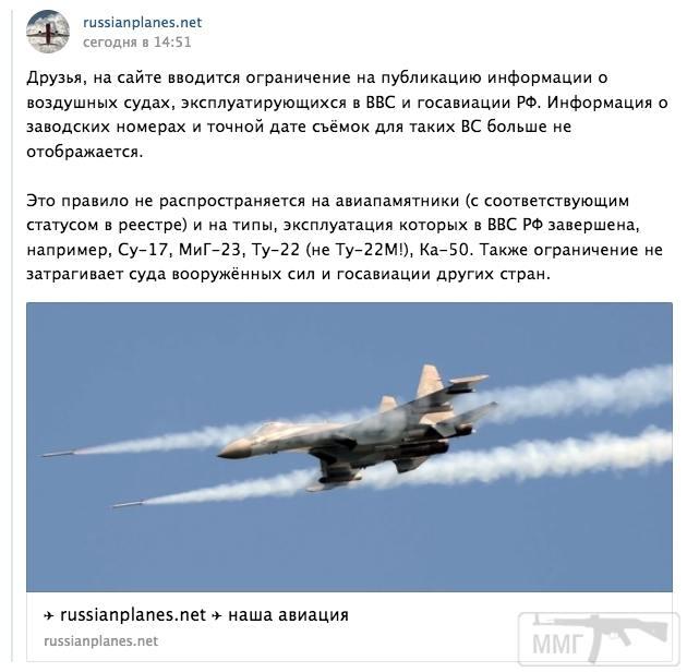 38095 - Фотографии гражданских летательных аппаратов