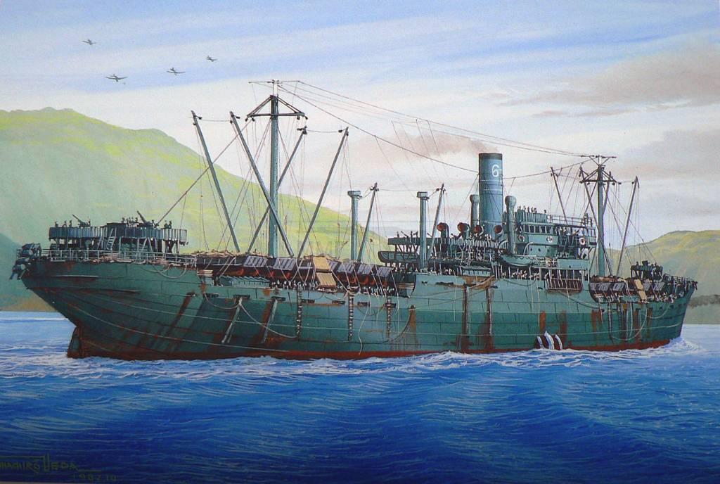381 - Японский Императорский Флот