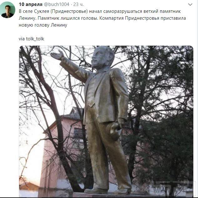 38118 - А в России чудеса!