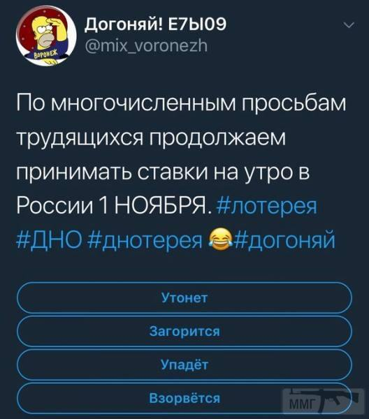 38126 - А в России чудеса!