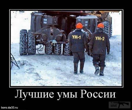 38127 - А в России чудеса!