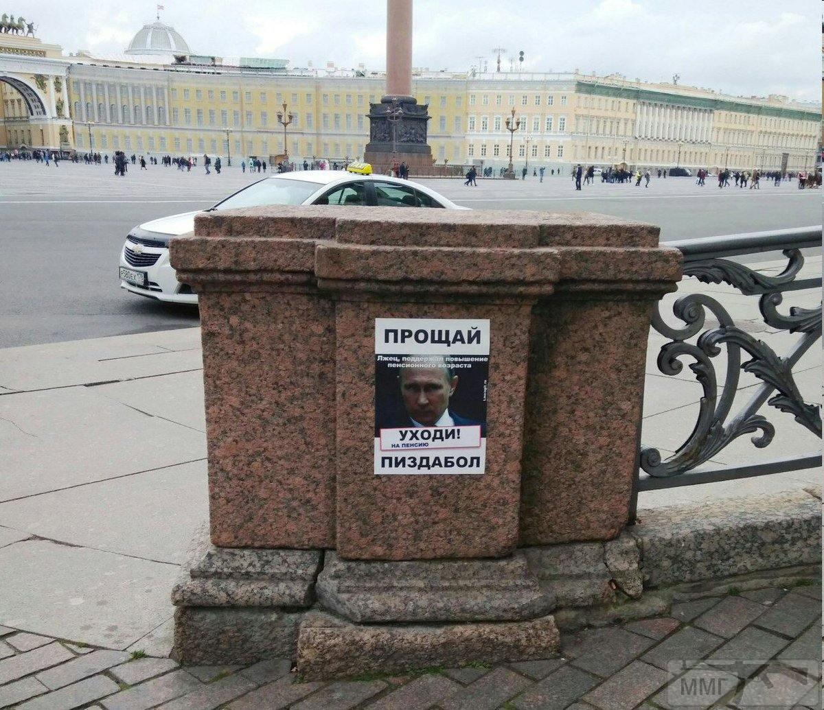 38128 - А в России чудеса!