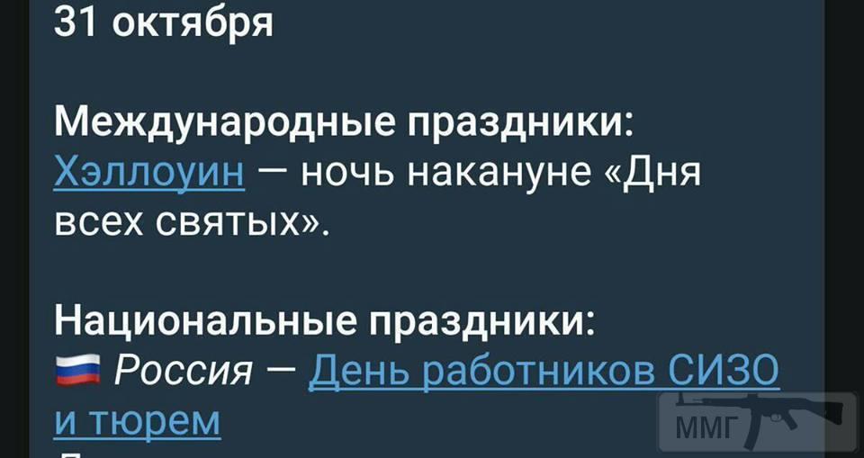 38129 - А в России чудеса!