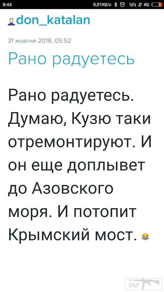 38132 - Кузя