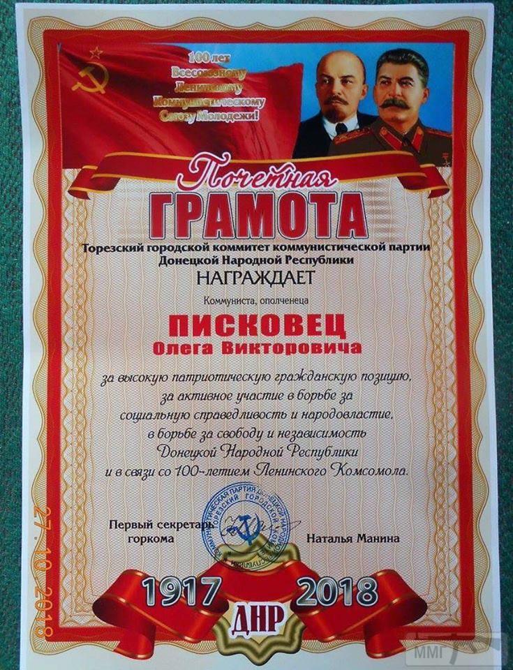 38133 - Командование ДНР представило украинский ударный беспилотник Supervisor SM 2, сбитый над Макеевкой