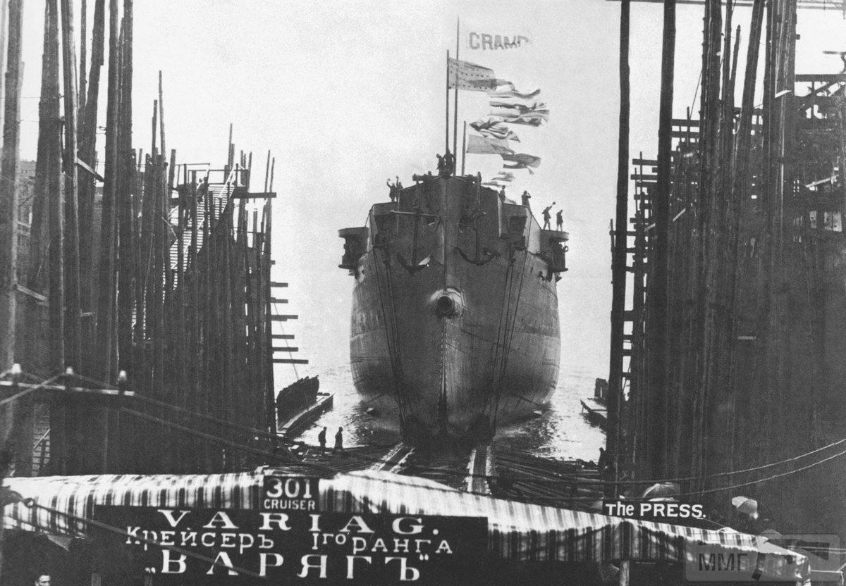 38147 - Паровой флот Российской Империи
