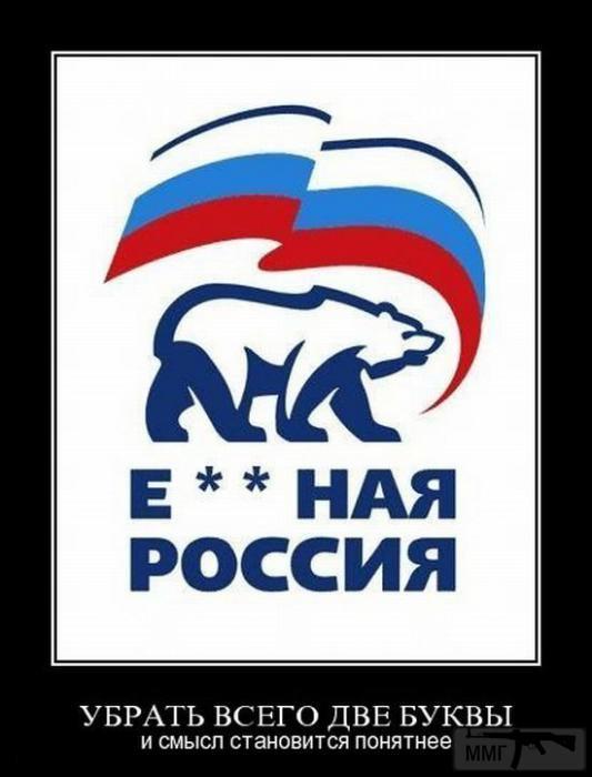 38148 - А в России чудеса!