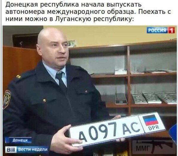 38150 - Командование ДНР представило украинский ударный беспилотник Supervisor SM 2, сбитый над Макеевкой