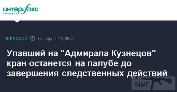 38154 - Кузя