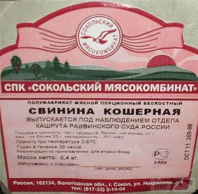 38155 - А в России чудеса!