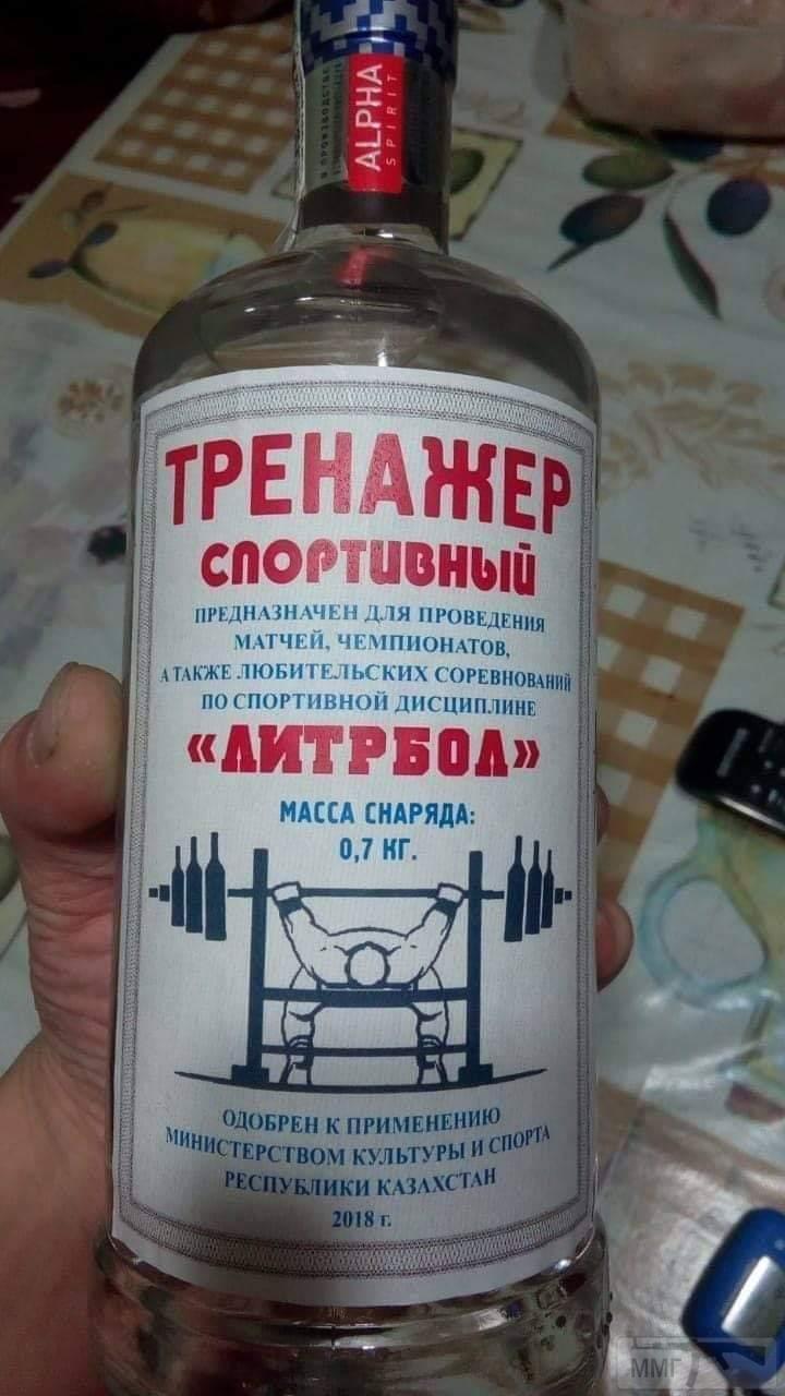 38167 - Пить или не пить? - пятничная алкогольная тема )))