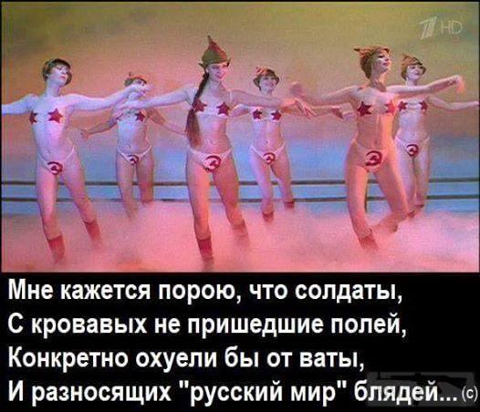 38168 - А в России чудеса!