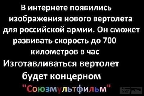 38170 - А в России чудеса!