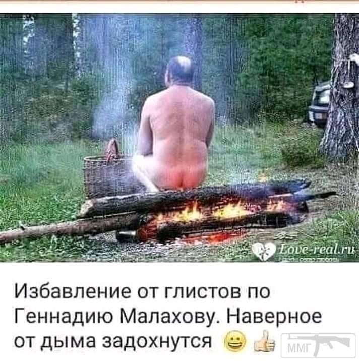 38171 - А в России чудеса!