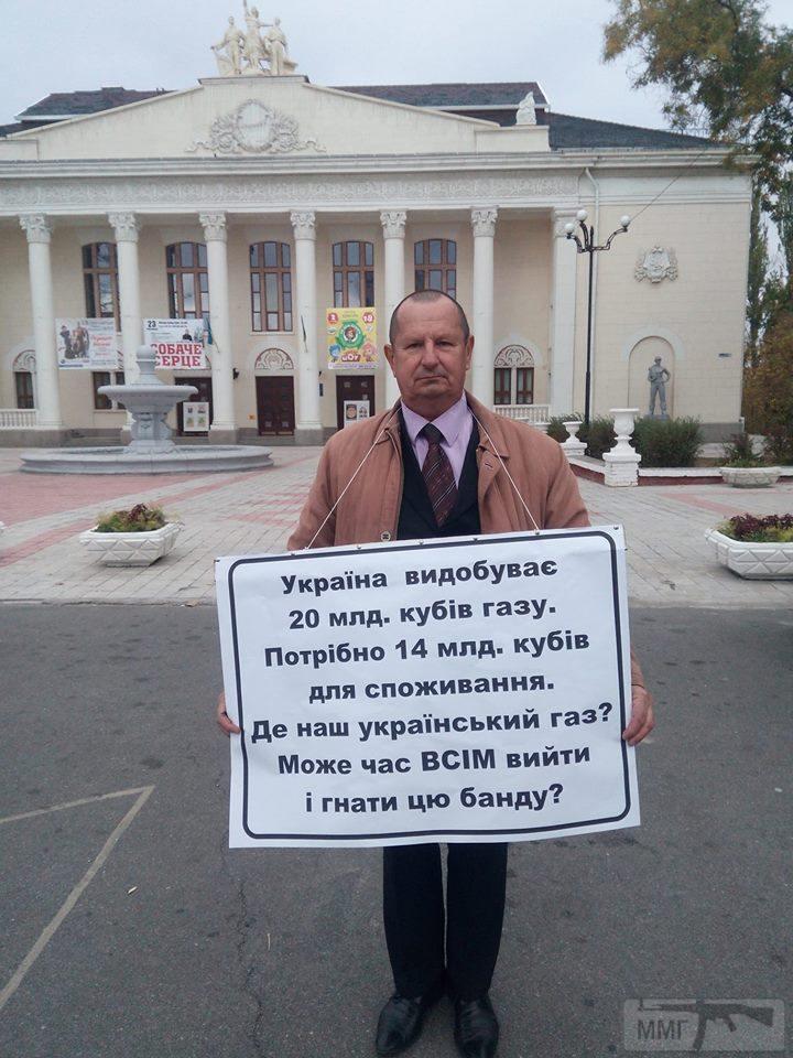 38172 - Украина - реалии!!!!!!!!