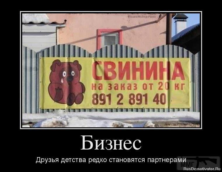 38174 - А в России чудеса!