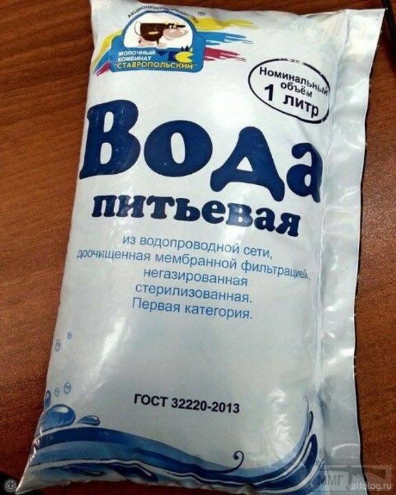 38188 - А в России чудеса!