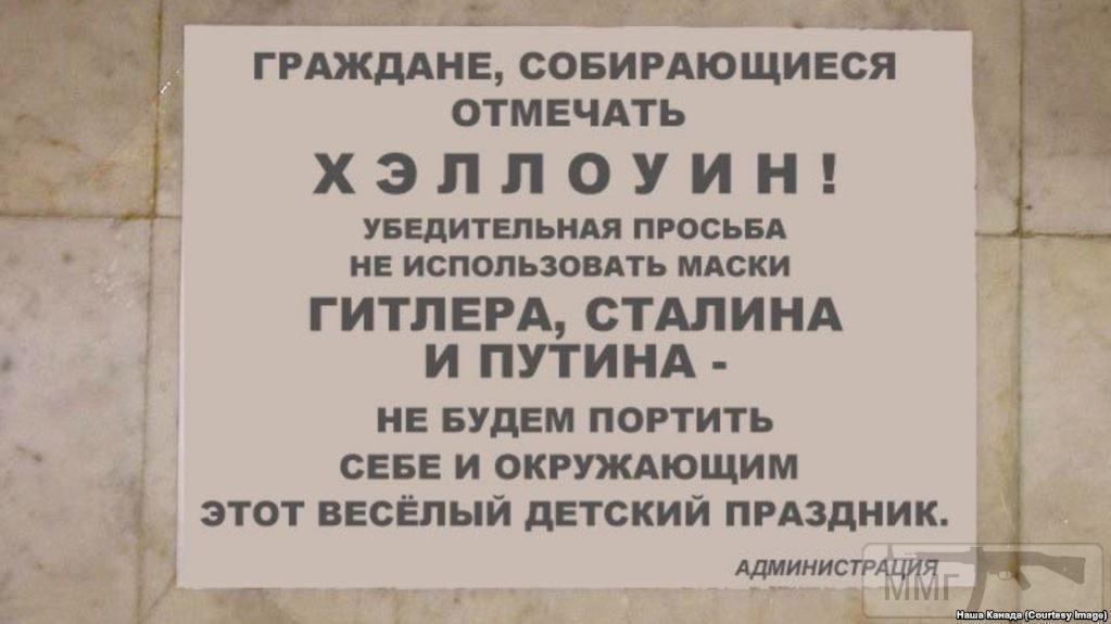 38189 - А в России чудеса!