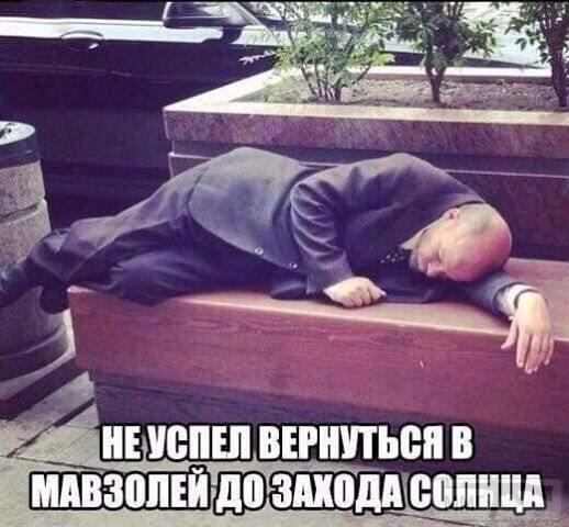 38190 - А в России чудеса!