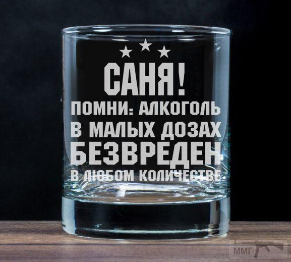 38198 - Пить или не пить? - пятничная алкогольная тема )))