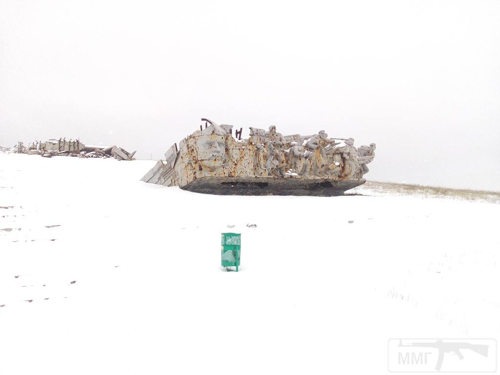 3820 - Саур-Могила (Шахтерский район Донецкой области)
