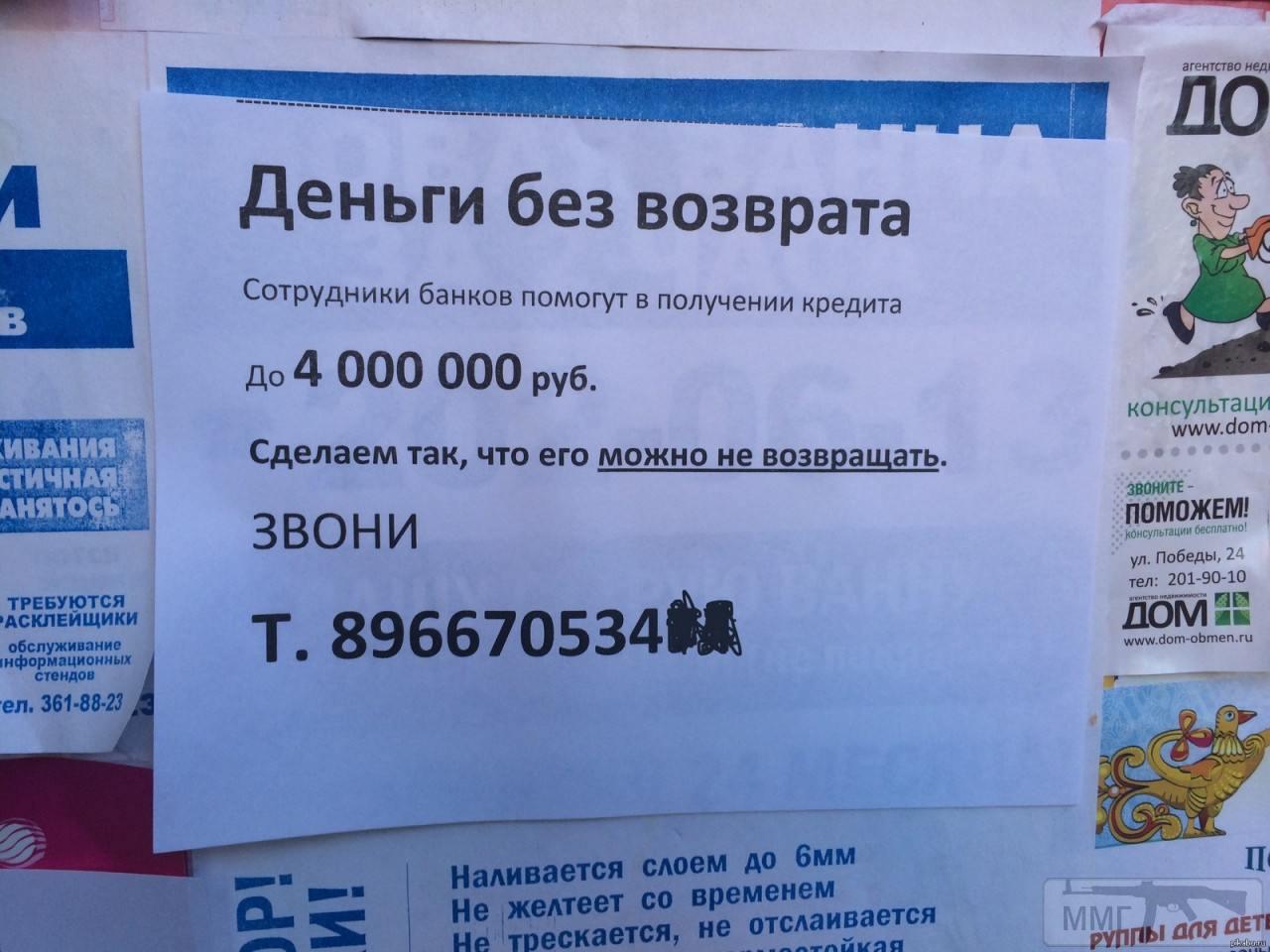 38216 - А в России чудеса!