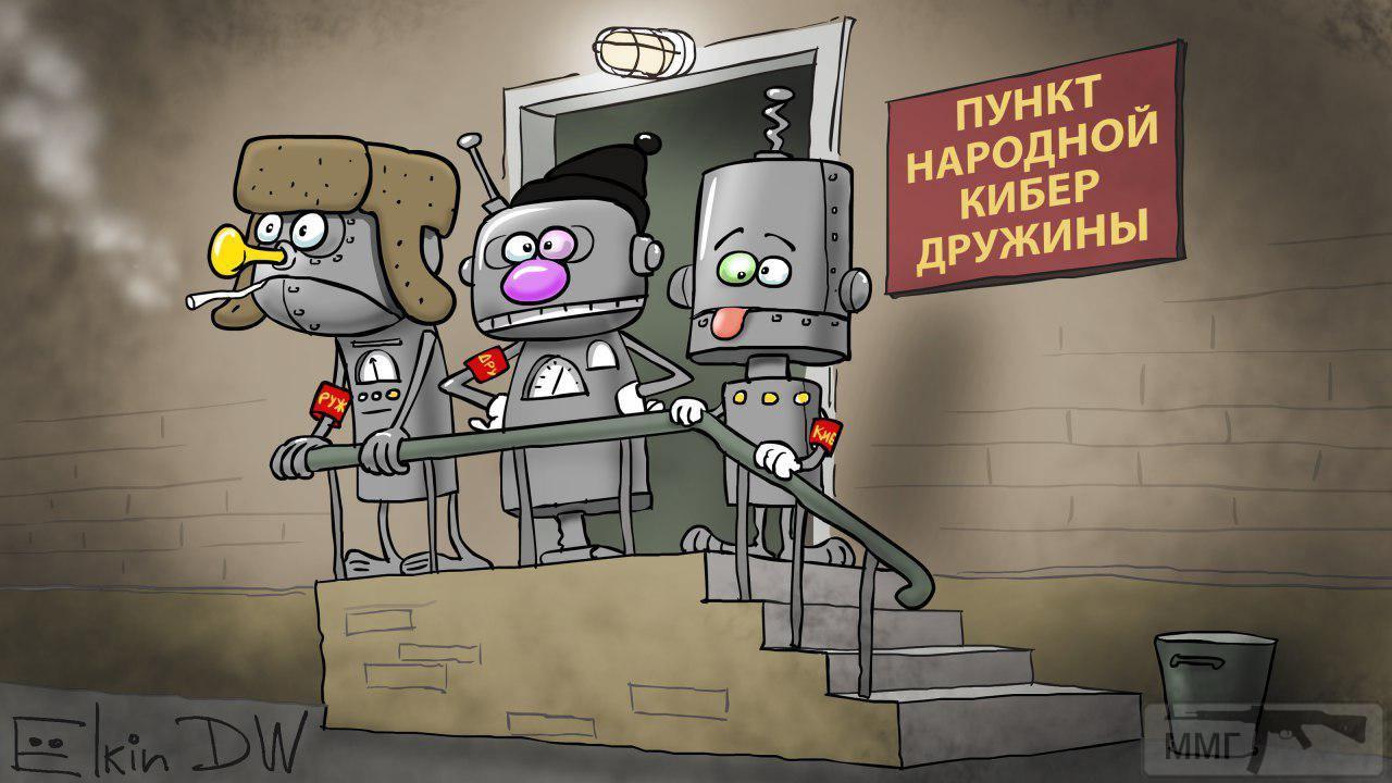38218 - А в России чудеса!