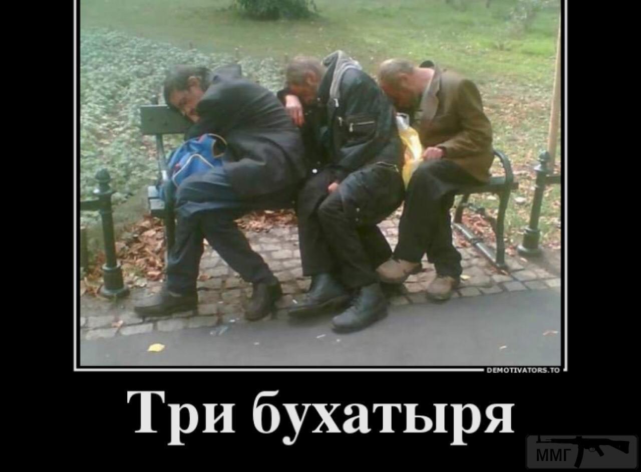 38235 - Пить или не пить? - пятничная алкогольная тема )))
