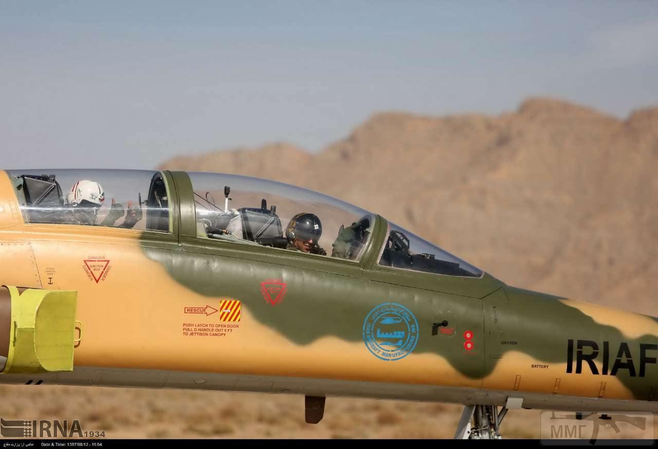 38250 - Иран