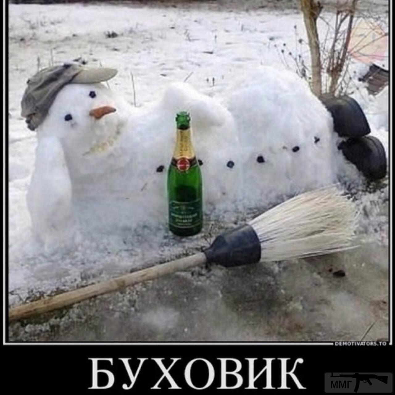 38274 - Пить или не пить? - пятничная алкогольная тема )))