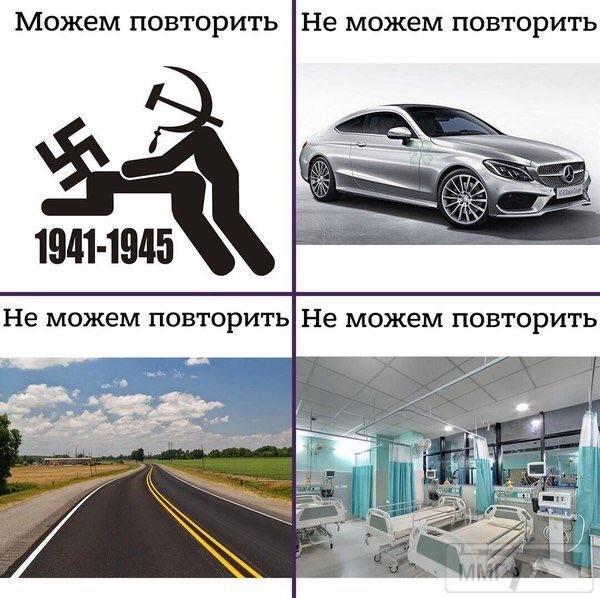 38276 - А в России чудеса!