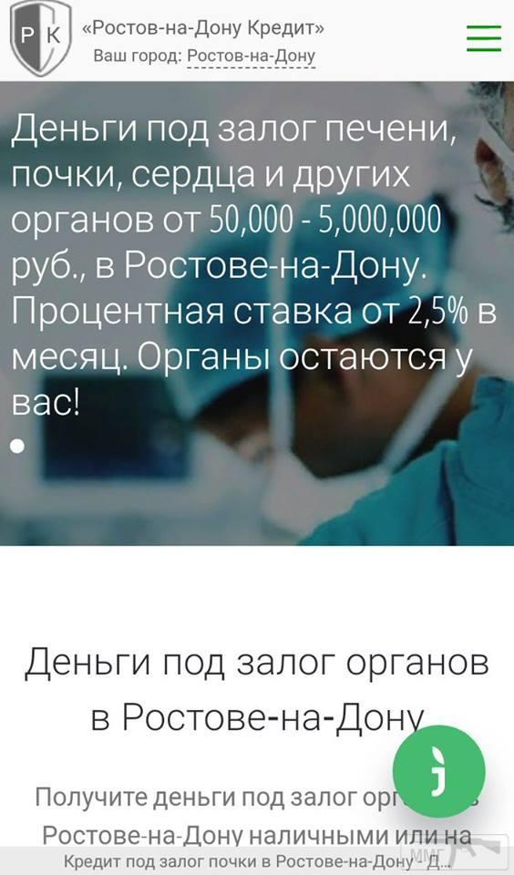 38278 - А в России чудеса!
