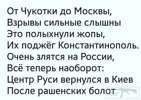 38294 - А в России чудеса!