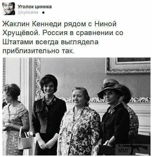 38295 - А в России чудеса!