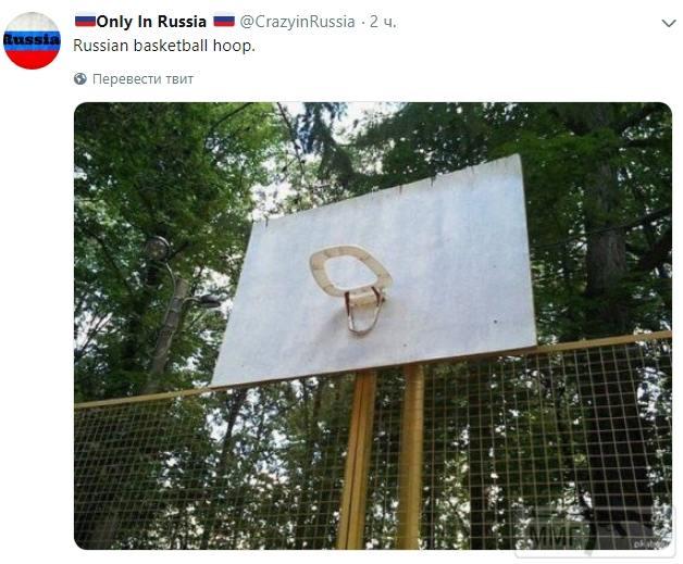 38296 - А в России чудеса!