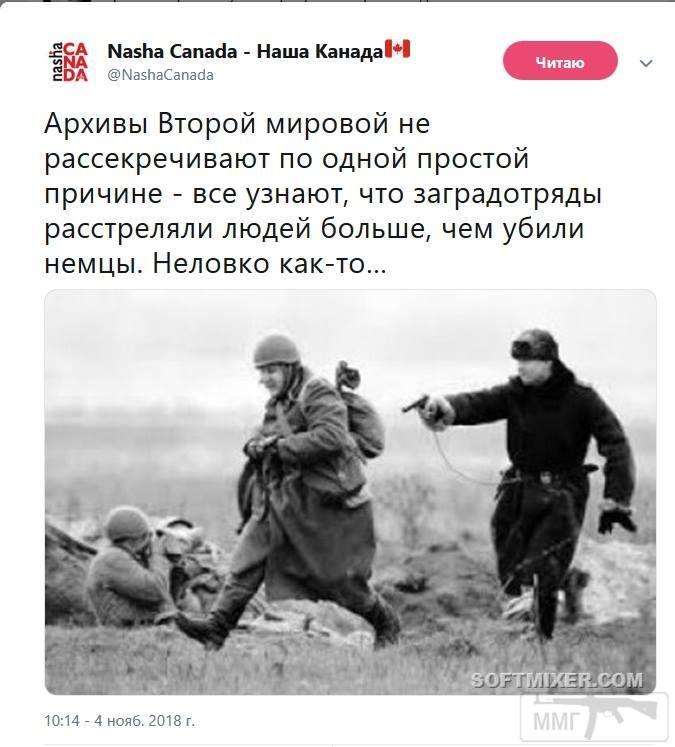 38300 - А в России чудеса!
