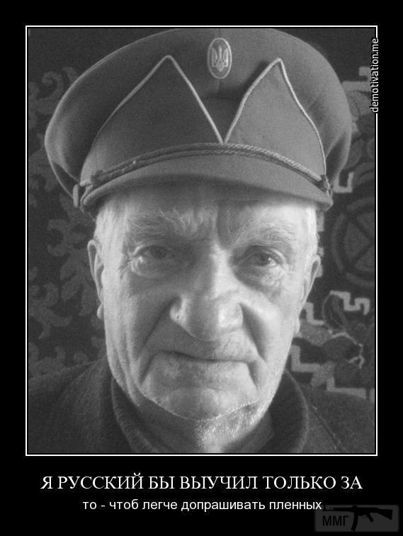 38302 - Украинцы и россияне,откуда ненависть.