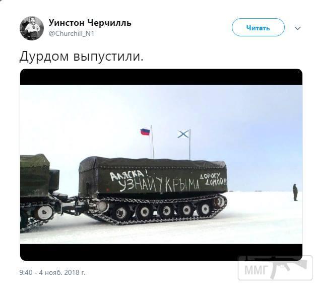 38305 - А в России чудеса!