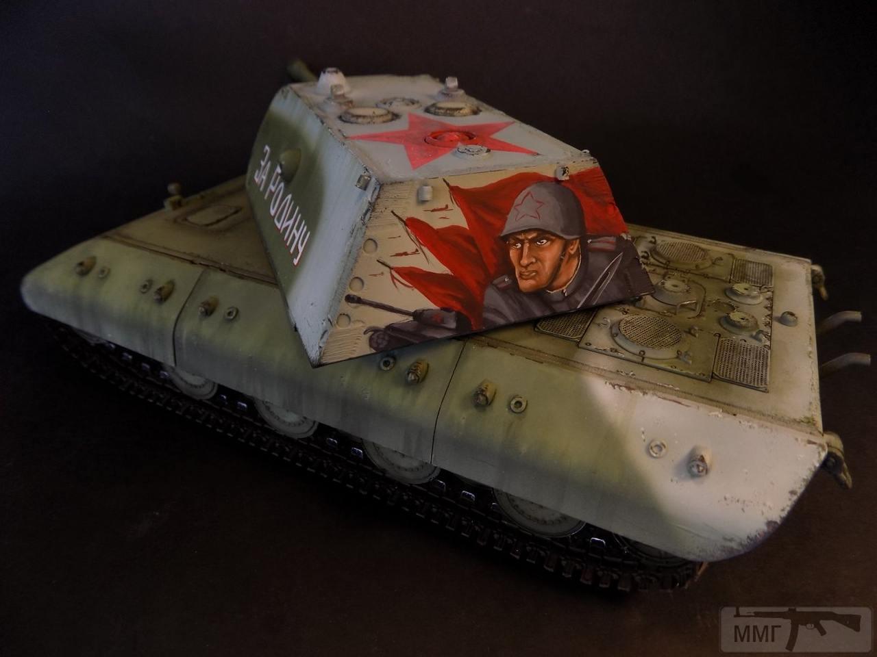 38326 - Модели бронетехники