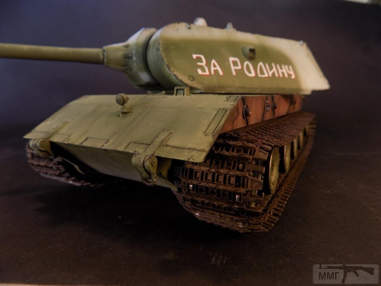 38329 - Модели бронетехники