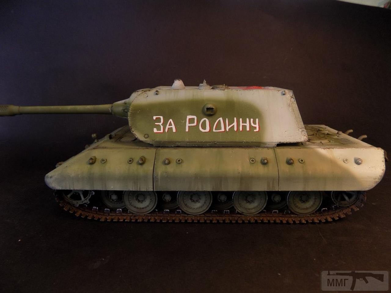 38330 - Модели бронетехники