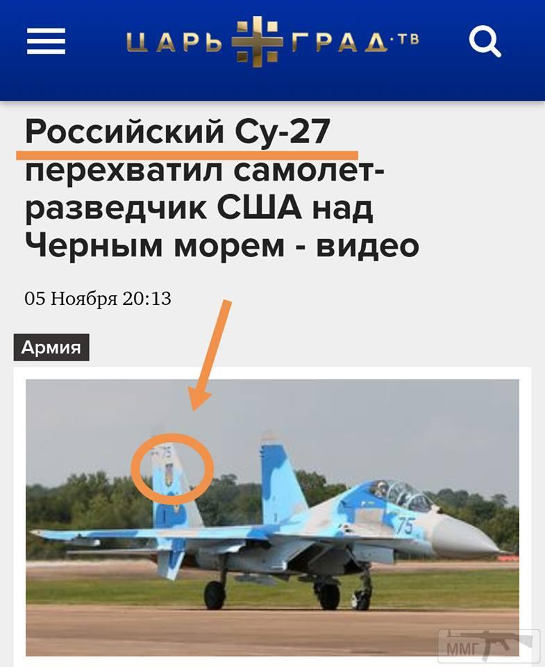 38378 - А в России чудеса!