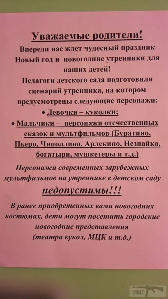 38388 - А в России чудеса!