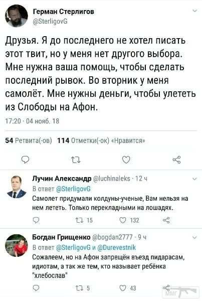 38389 - А в России чудеса!